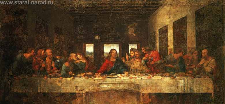 the last supper by leonardo da vinci essay The one and only leonardo da vinci was one of the greatest masters of the   1495 to 1497 he worked extremely hard on his masterpiece, the last supper.