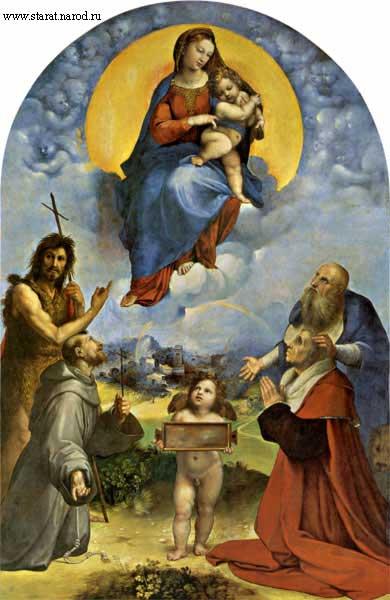 Картинка 481 из 1590
